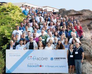 Social Hackathon (Θεσσαλονίκη)
